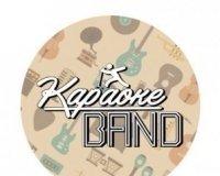Караоке Band