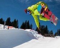 В заречной части Тюмени откроется сезонный сноуборд-парк