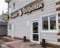 В Казани закрыли две пекарни «Добропек»