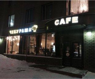 В Казани открылось семейное кафе «ЧебуРаша»