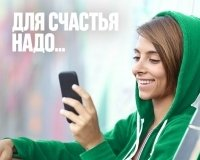 Как превратить смартфон в кинотеатр — советы «МегаФона»