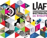"""С 26 января в """"Доме кино"""" пройдет показ фильмов Лондонского анимационного фестиваля LIAF"""