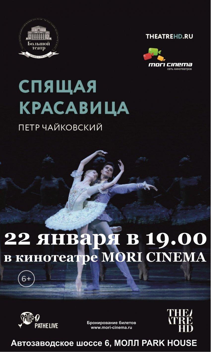 Билет в кино тольятти парк хаус купить билеты в музей спартака