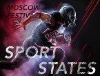 Спортивный фестиваль SPORT STATES