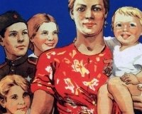 В Музее истории Екатеринбурга открывается выставка, посвященная истории деторождения