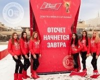 В Екатеринбурге состоится церемония запуска Часов обратного отчёта до ЧМ 2018