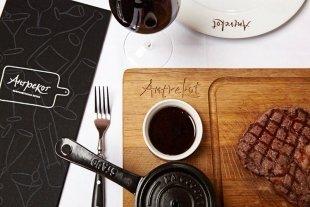 Ресторан  «Антрекот» откроется в Ижевске
