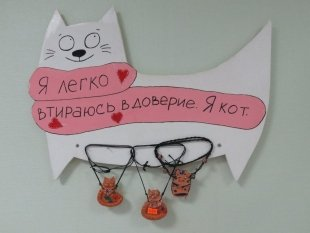 5 странных мест, где гладят кошек в Ижевске