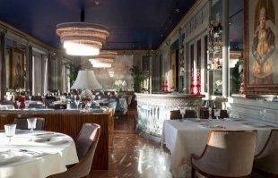 В гостинице «Националь» открылся ресторан «Белуга».