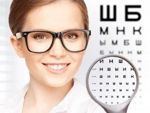 В феврале тюменцы могут пройти бесплатную проверку зрения