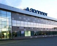 Бегишево второй год подряд признали лучшим аэропортом России