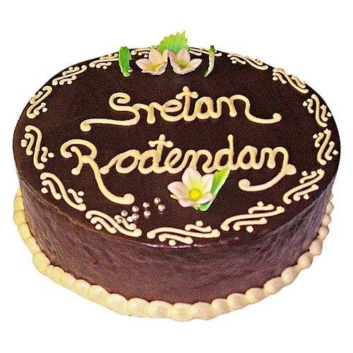 Поздравление на сербском языке с днем рождения