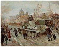 Мультимедийная лекция «Освободителям Краснодара посвящается…»