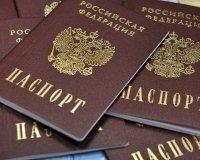 Жители Тольятти теперь могут получить паспорт РФ в МФЦ