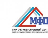 С 1 февраля МФЦ Сургута предоставляет две новые услуги