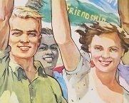Москва. 1957. Фестиваль дружбы