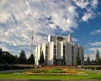 Ардалион (Армения)
