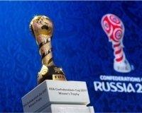 В Казани для болельщиков Кубка Конфедераций создают специальные турпакеты