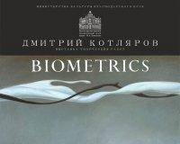 Персональная выставка Дмитрия Котлярова Biometrics
