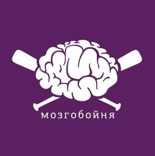 В «Гостях» замутят драйвовую игру для интеллектуалов «МозгоБойня»