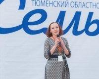 Тюменское отделение движения «Матери России» возглавила Елена Кашкарова