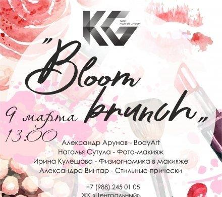 Впервые в Краснодаре 09 марта в 13:00 пройдет