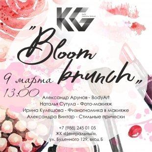"""Впервые в Краснодаре 09 марта в 13:00 пройдет """"Beauty Bloom"""" для визажистов, стилистов и дизайнеров"""