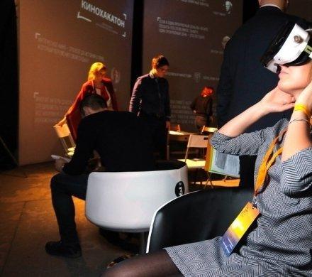 Четвертый форум кино и креативной экономики Кинохакатон 2017 представил мировые тренды и форматы