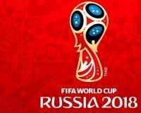 ЧМ-2018 по футболу можно будет посмотреть в Краснодаре