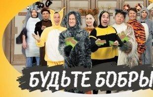 Розыгрыш билетов на шоу «Уральские пельмени»