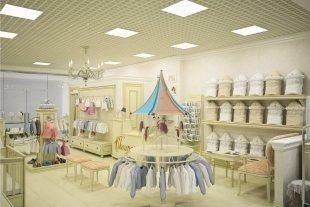 В Казани в ТЦ «Республика» открывается магазин детской одежды «CHOUPETTE»