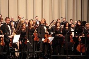 Школьники Тюмени смогут выступить на одной сцене с симфоническим оркестром