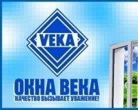 В Сургуте теперь есть официальный дистрибьютор пластиковых окон Veka