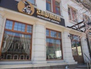 В Казани закрыли ресторан «Гаштет»