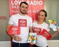Слушатели Love Radio Челябинск побывали на Big Love Show 2017 в Москве