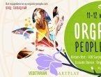 Фестиваль музыки, йоги и танцев Organic People Fest.