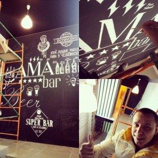 В Челябинске скоро откроется «AMA bar»