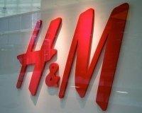 В Челнах открылся первый магазин H&M