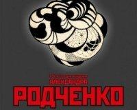 Казань – в ней мое будущее…