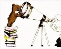 Школьники Челябинска астрономию смогут изучать на улице