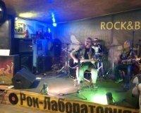 Челябинский клуб Rock&Blues - всё