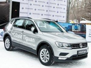В минувшие выходные «Автоцентр Керг Курган» презентовал новый Volkswagen Tiguan