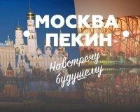 """Маршрут ультрамарафона """"Москва-Пекин"""" будет пролегать через Набережные Челны"""