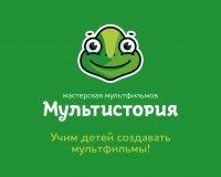 Открылась мастерская мультфильмов для детей