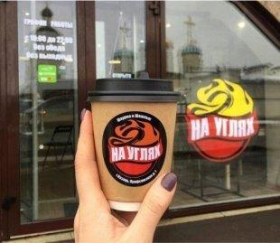 В центре Казани открылось кафе «На углях»
