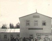 Назад в прошлое: в Интернете появилась экскурсия по Сургуту 1965 года.