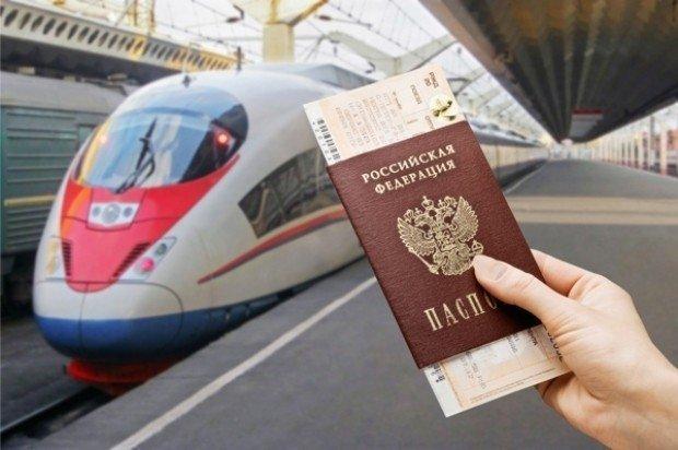 В весенние каникулы поездки на поезде для школьников будут со скидкой 50%