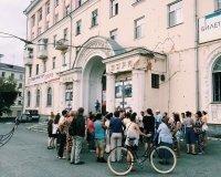 Школа для гидов начинает работу в Екатеринбурге