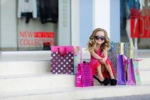 """В ТРЦ """"Мадагаскар"""" появился новый обувной магазин"""