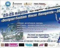 Празник моды, ювелирного искусства и красоты состоится в Караганде